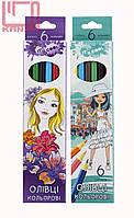 Набор цветных карандашей Its Cool,6 цветов шестигранные 215/6 BL