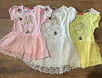 Нарядное платье для девочек Setty Koop 1-5лет