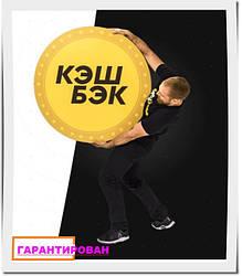 Услуга КЕШБЭК Пополнение телефона или карты на 100 гривен