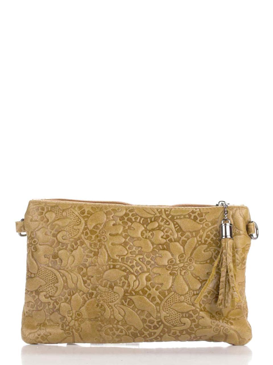 Женская кожаная сумка KISHA Diva's Bag цвет коньячный