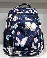 Рюкзак школьный ортопедический для девочки синий в Бабочках на два отдела женский Dolly 542