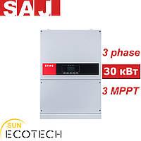 Suntrio Plus 30K, сонячний мережевий інвертор SAJ (3 фази, 30 кВт, 3 МРРТ)