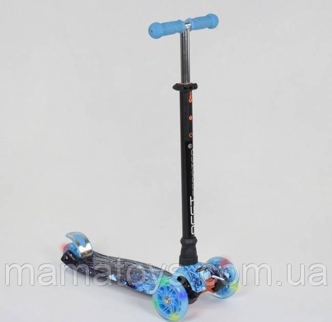 Детский Самокат Best Scooter А 24656 /779-1305 Звездное небо Синий Макси Колеса PU, светятся