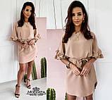 """Літнє плаття з поясом """"Fiona"""" БаталРАСПРОДАЖА, фото 6"""