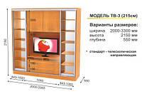 Шкаф ТВ-3 Артмебель (модель - Premium, высота - 2150)