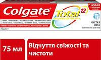 """Зубная паста """"Чистая мята"""" Colgate Total 12 75 мл"""