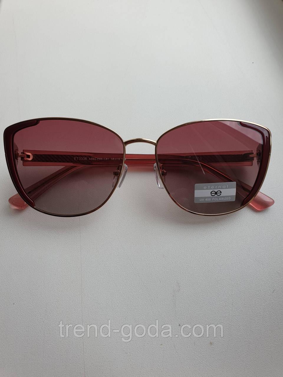 Женские солнцезащитные очки кошечки бордово-розовые с градиентом,Eternal ЕТ3336