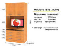 Шкаф ТВЦ Артмебель (модель - Premium, высота - 2400)