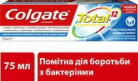 """Зубная паста """"Видимый эффект"""" Colgate Total Pro 75 мл"""