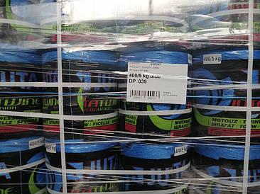 Шпагат для тюковки сена JUTA 400 / Юта ПП 400 Чехия;  2000 м, 126 кг на разрыв с НДС
