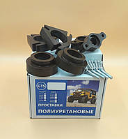 Проставки полиуретановые Форд Куга Ford Kuga 2008-2012. Полный комплект, фото 1