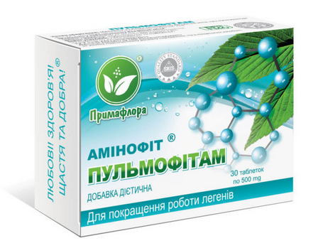 """""""Пульмофитам"""" для улучшения работы легких"""