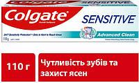 Зубна паста Colgate Sensitive Покращуюча чистка 75 мл