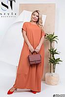 Платье женское 01199ну батал