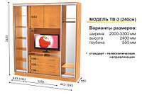 Шкаф ТВ-2 Артмебель (модель - Premium, высота - 2400)