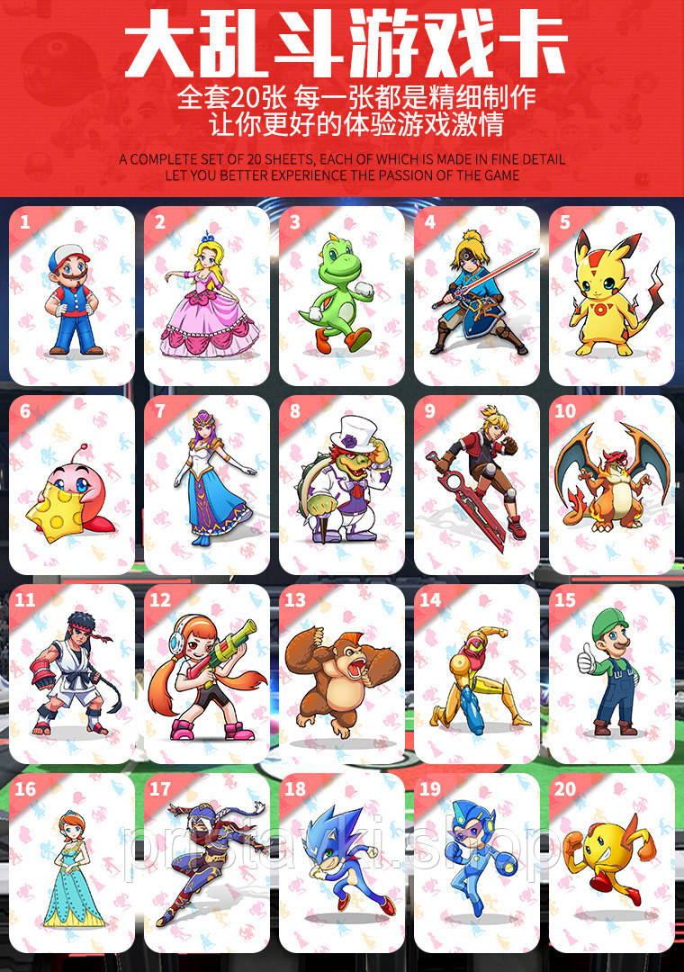 NFC Amiibo Super Smash Bros. Ultimate Deluxe 20шт