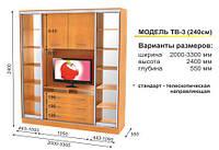 Шкаф ТВ-3 Артмебель (модель - Premium, высота - 2400)