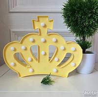 """Ночник детский """"Корона"""" 29см желтая"""