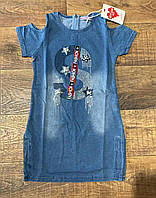 Нарядное платье для девочек Setty Koop 4-14лет