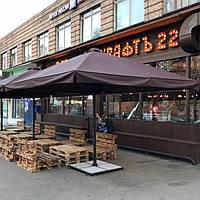 Зонт для летних кафе и баров 3х3м + бетонная подставка, труба 60мм, ткань оксфорд 230г/м2