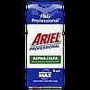 Стиральный порошок Ariel Professional Alpha 15 кг 130 стир