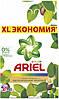 Стиральный порошок универсал Ariel Аромат Масла Ши 4.5 кг