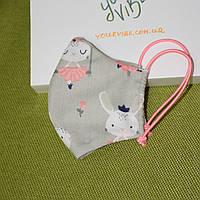 Детская маска защитная для девочек двухслойная защитная многоразовая хлопковая . Зайка. Отправка в день заказа