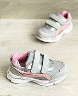 Детские кроссовки Том.М для девочек размер 30