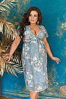 Шифоновое женское платье  БАТАЛ