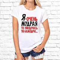 Женская футболка белая с принтом. Прикольные футболки с надписями