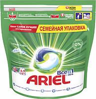 Капсулы для стирки универсального белья Ariel Pods Все-в-1 Горный родник 45 шт