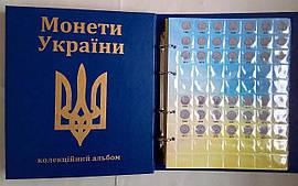 Альбом для монет Украины 1992-2019гг. (погодовка),