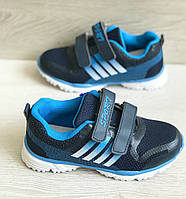 Синие детские кроссовки для мальчиков размер 32