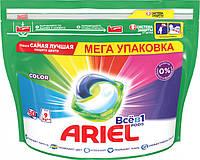 Капсулы для стирки цветного белья Ariel Pods Все-в-1 Color 60 шт
