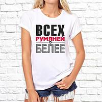 Жіноча футболка біла з принтом. Футболки з написами