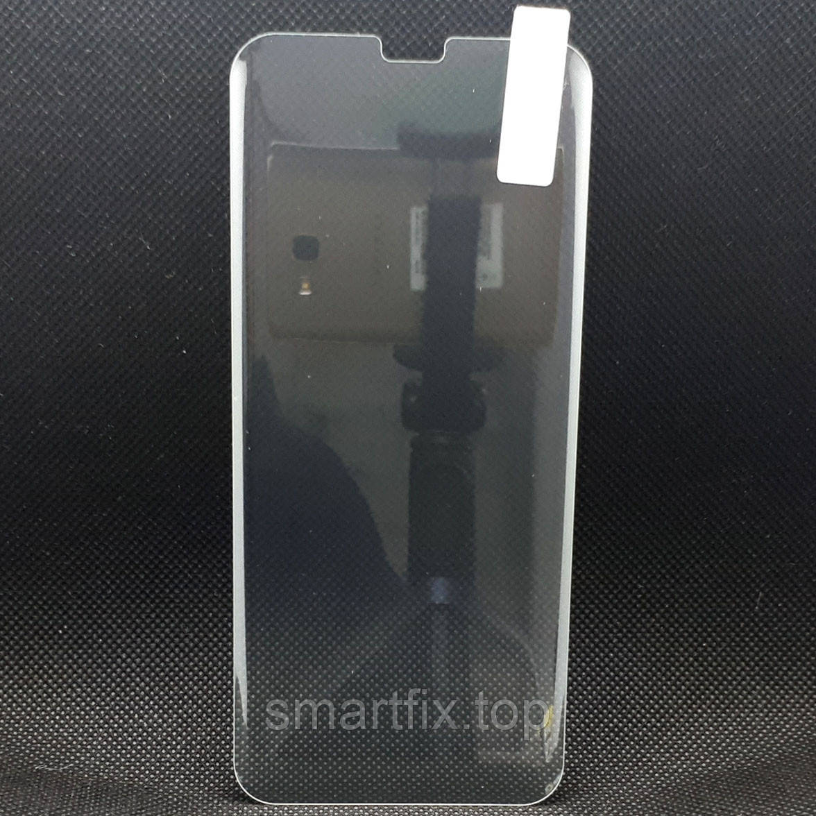 Защитное стекло для Samsung S8/S9/G950/G960 (Ultra Violet)