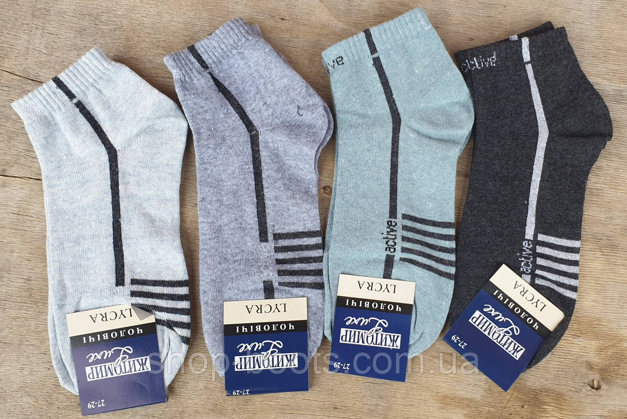 Мужские носки оптом. Модель мужские носки 13