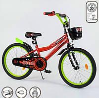 """Велосипед 20 дюймов для мальчиков и девочек 6, 7, 8 лет. Детский двухколесный Corso 20"""" для детей. Красный"""