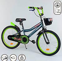 """Велосипед 20 дюймов для мальчиков 6, 7, 8 лет. Детский двухколесный Corso 20"""" для детей. Бирюза"""