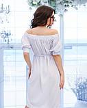Белое в мелкий горошек платье с открытыми плечами (S M L XL) M, фото 3