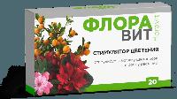 Флоравит (Floravit) – биодобавка для роста и цветения растений, фото 1