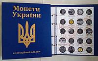 Альбом для Юбилейных монет Украины с 1995-2019 гг 2-тома, фото 1