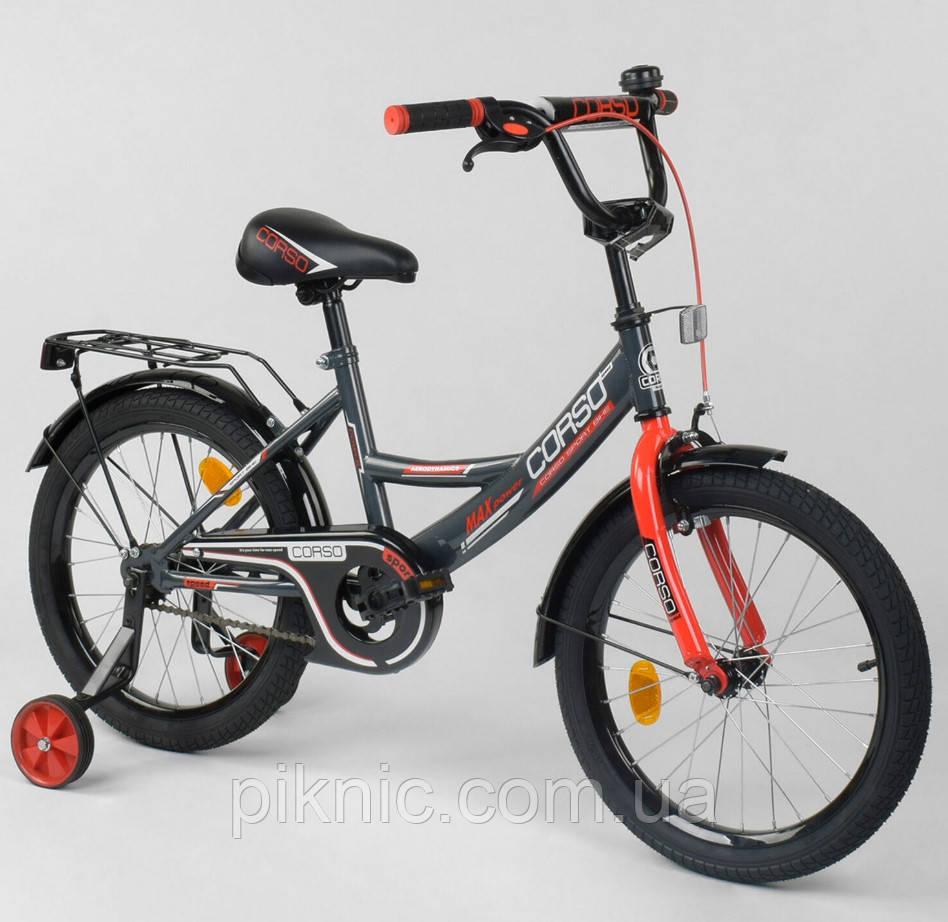 """Велосипед 18 дюймов +2 колеса для мальчиков 5, 6, 7 лет. Детский двухколесный 18"""" для детей. Серый"""