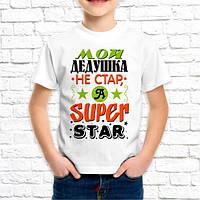 Детские футболки с принтом и надписями. Печать на футболках. Футболка для мальчика