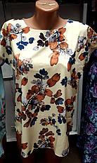 Брючный костюм для женщин размеры  44-46,48-50,52-54,56-58,62-64, фото 3