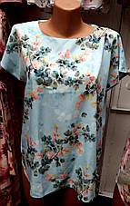 Брючный костюм для женщин размеры  44-46,48-50,52-54,56-58,62-64, фото 2
