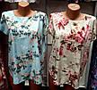 Брючный костюм для женщин размеры  44-46,48-50,52-54,56-58,62-64, фото 4