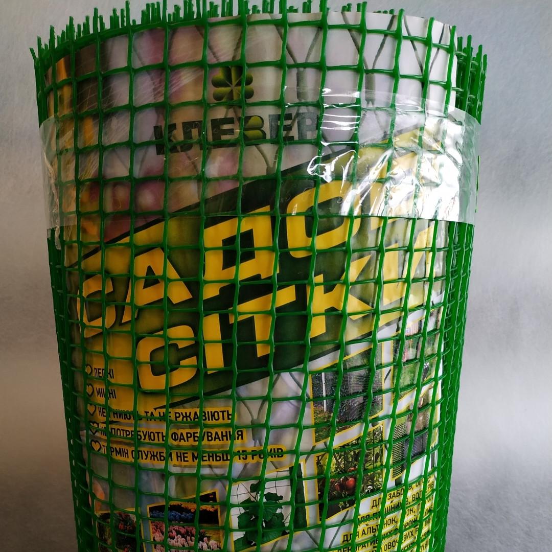 Сетка пластиковая садовая 13x13мм рулон 1м x 20м
