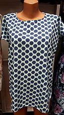 Костюм для женщин брючный размеры  44-46,48-50,52-54,56-58,62-64, фото 3