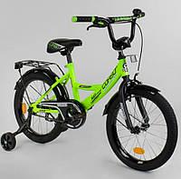 """Велосипед 18 дюймов +2 колеса для мальчиков и девочек 5, 6, 7 лет Детский двухколесный 18"""" для детей Салатовый"""